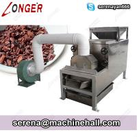 Wholesale Cacao Bean Skin Peeler|Cacao Bean Processing Machine|Cocoa Bean Machine from china suppliers