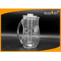 Wholesale Eco friendly PS 2.8L Clear plastic water jug Juice Kettle Tea Pitcher with 4 Colorful Cups from china suppliers