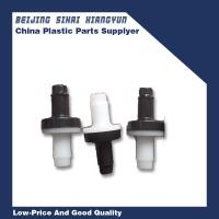 Buy cheap PA66 Silicone HHO One Way Return Valve 5/16