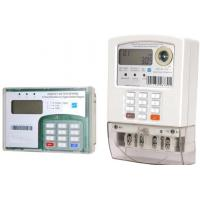 Wholesale BS Mounting Keypad Prepayment Single Phase Energy Meter With Customer Interface from china suppliers