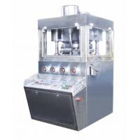 Wholesale High quality and best price ZP-35D Rotary tablet press Tablet making Machine from china suppliers