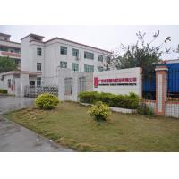 Guangzhou Xuelei Cosmetic Co., Ltd.