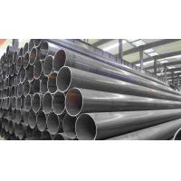 Wholesale 6M 9M 12M 24M Seamless Steel Pipe High Strength DIN 2391 St 30 Si / St 30 Al Grade from china suppliers