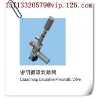 Wholesale China Closed Loop Circulative Pneumatic Valve Manufacturer from china suppliers