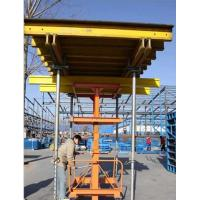 Wholesale 1750mm - 3250mm height Shifting trolley for transporting table formwork from china suppliers