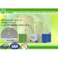 Wholesale Low Toxicity Propylene Glycol Monomethyl Ether Industry Dipropylene Glycol Methyl Ether from china suppliers