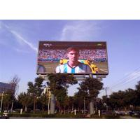 Quality Advertising P8 Smd Led Screen Display , Commercial Led Outdoor Screen High Refresh Rate for sale