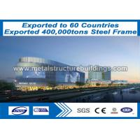 Buy cheap Outside Steel Fabricated Buildings Wind Resistance 50 - Year - Long Life from wholesalers
