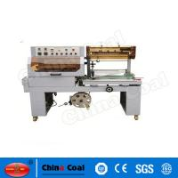 Wholesale BS-D4520 Packaging Shrink tunnel wrapping machine Shrink tunnel machine, Shrink tunnel wrapping machine,Shrink machine from china suppliers