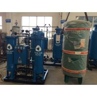 Wholesale Oil & gas  storage ,transporation  PSA nitrogen generating system from china suppliers
