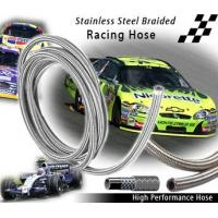 Buy cheap High performance hose for racing car fuel and oil line,  race hose from wholesalers