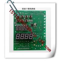 Wholesale China Dryer and Dehumidifier PCB Manufacturer from china suppliers
