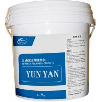 Wholesale Cement Mortar Waterproofer Additive Basecoat Plaster Of Concrete Structure For Basement from china suppliers
