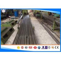 Wholesale DIN 2391 SAE 52100 Alloy Steel Tube Cold Drawn / Rolled  Technical OD 10-150 Mm from china suppliers