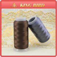Wholesale 28g Cone Variegated Machine Embroidery Thread / Hand Embroidery Thread from china suppliers