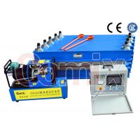 Wholesale 1.4 MPa Auto Rubber Vulcanizing Machine 10 Minutes Cooling Easy Operation from china suppliers