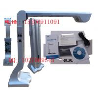 Buy cheap High Paiyi factory direct from wholesalers