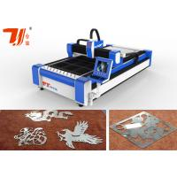Buy cheap 3000x1500mm Stainless Steel Metal Laser Cutting Machine Cypcut Control from wholesalers