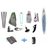 Wholesale Beginner PVC Wind Surf Sail Rig Inflatable Sup Stand Up Paddle Board Kit from china suppliers