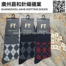 Mid Calf Argyle Men Socks Custom Cotton Socks Manufacturer