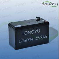 Wholesale LiFePO4 12V Rechargeable Lithium Batteries 7Ah 84Wh For Alarm Systems & Emergency Lights from china suppliers
