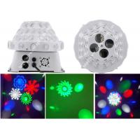 Wholesale 4 Eyes DMX Disco Stage LED Lights 30W RGBW Led Image Magic Light from china suppliers