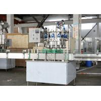 Wholesale Count Pressure System Reliable Aluminum Can Filling Machine For Carbonated Cola Energy Drinks from china suppliers