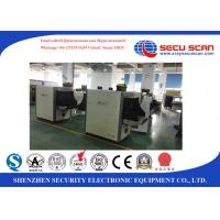 Wholesale Custom Security X Ray Baggage Screening Equipment With TIP To Detect Explosive from china suppliers