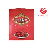 Wholesale Custom Design  Food Packaging Bag for Dry Fruit Eco Friendly Reclosable from china suppliers