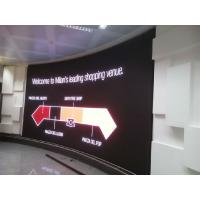 Wholesale P5 Indoor Front Service Led Display Fixed Installation High Refresh Rate And Gray Scale from china suppliers
