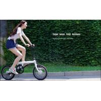 Wholesale Original Xiaomi High Speed Brushless Motor Mi QiCYCLE cheap electric folding bike from china suppliers