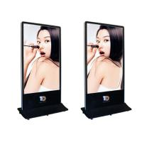Wholesale Indoor P3 HD Commercial LED Display Movie LED Poster Display from china suppliers