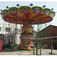 Wholesale Made in China good quality lifting and dropping swing outdoor amusement ride 36 seats luxurious flying chair from china suppliers