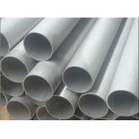 Buy cheap Hot Rolled / Stress Released Carbon Welded Steel Tube ASTM A501 , 1 Inch / 2 Inch from wholesalers