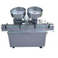 Wholesale Tablet/Capsule Two Head Counting Machine (SSP-1000) from china suppliers
