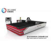 Wholesale 1500*3000 Fiber Metal Laser Cutter 500W For Metal 1mm 2mm 3mm 6mm from china suppliers
