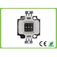 Wholesale Most Efficient Smd 10w Multi Chip Led Grow Light Chip For Hydroponic from china suppliers
