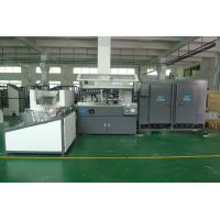 Buy cheap PET / PP / PE Plastic  Container Automatic Silke Screen Printing Machine 4000pcs / hr With IR Dryer from wholesalers