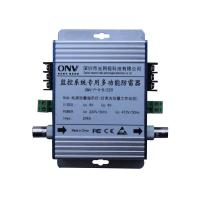 Wholesale 220v Industrial Lightning Surge Protector For Surveillance System from china suppliers