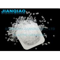 Wholesale Grafted POE Reliance Raw Plastic Granules Industry  Increasing Elongation  Toughness from china suppliers