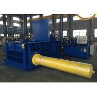 Wholesale Waste Scrap Metal Baler Power Press Machine Hydraulic Driving 450 X 450mm from china suppliers
