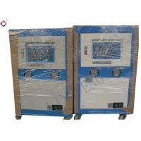 Wholesale 10HP Mechanical Water Cooled Industrial Chiller with High Performance from china suppliers