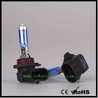 Wholesale H12 53W 3000K 12V HID Xenon Car Lights Wholesale Yellow Light Bulb Glass from china suppliers
