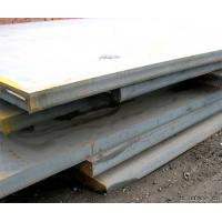 Wholesale Sell:DNV AH36 Steel plate ship build plate(supplier) from china suppliers