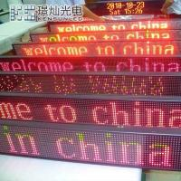 Wholesale CE Customized Led Text Display Sign Advertising / 1200w Led Display Red 100000 Hours from china suppliers
