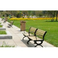 Wholesale 2015 Eco-friendly Wood Plastic Composite Outdoor Park WPC Bench! RMD-105 from china suppliers
