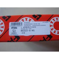 Wholesale FAG Bearing can support high radial loads N1020-K-M1-SP from china suppliers