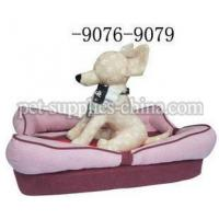 Wholesale Suede pet bed,Suede dog beds,small dog beds(AF9076) from china suppliers