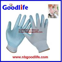 Wholesale 13G nylon knitted nitrile supported glove from china suppliers