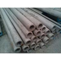 Wholesale 304 Stainless Steel Pipe / Tube , Weld 316 Stainless Steel Seamless Pipe / Tube from china suppliers